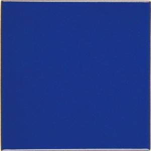 #606 Royal Blue