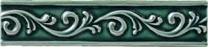 SB-391* Emerald